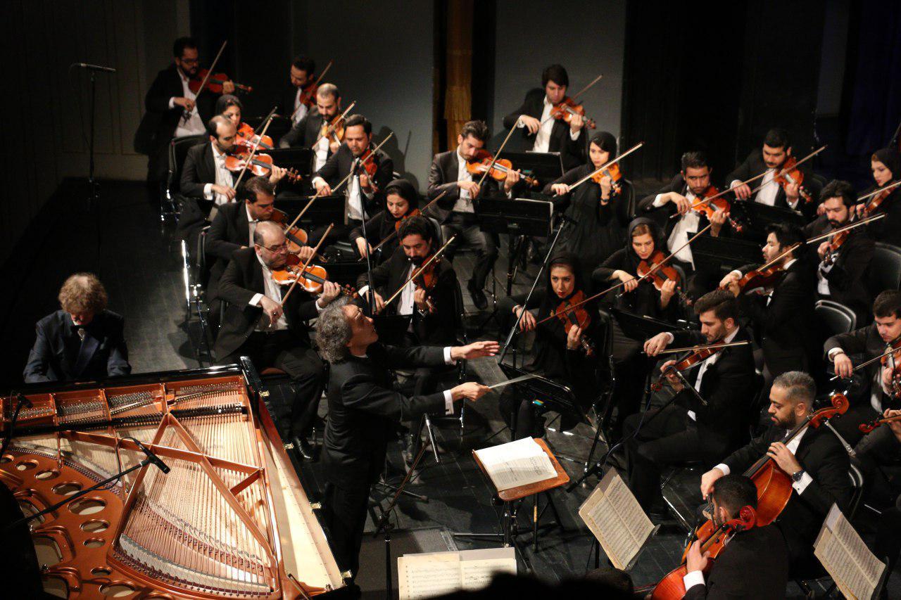 ارکستر سمفونی ایران-اتریش