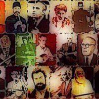 بزرگان موسیقی ایران